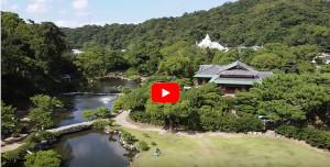 大芝上空から琴ノ浦温山荘園を見た!