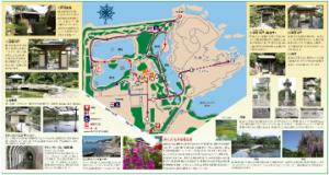 温山荘園パンフレット(日本語・Japanese)②
