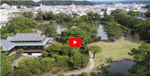 矢ノ島山の亭からドローンを飛ばした